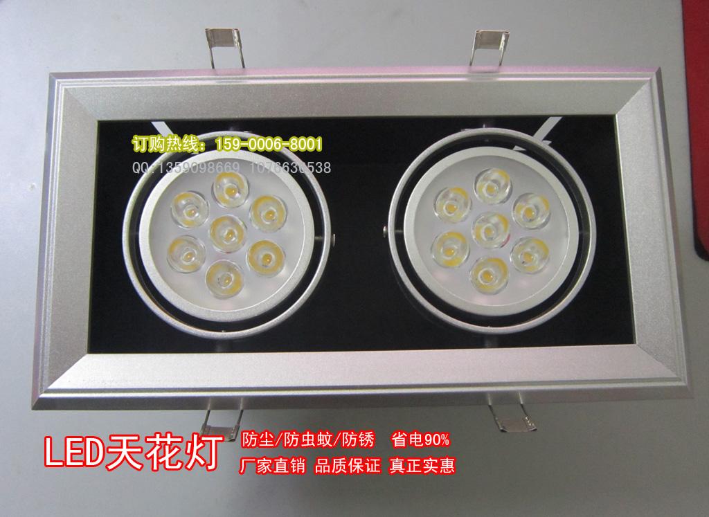 电容射灯接线图