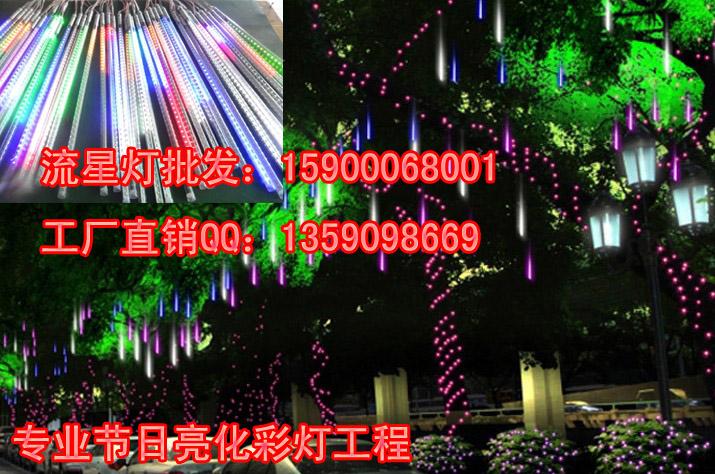 春节彩灯厂家主要供应春节街道树木亮化