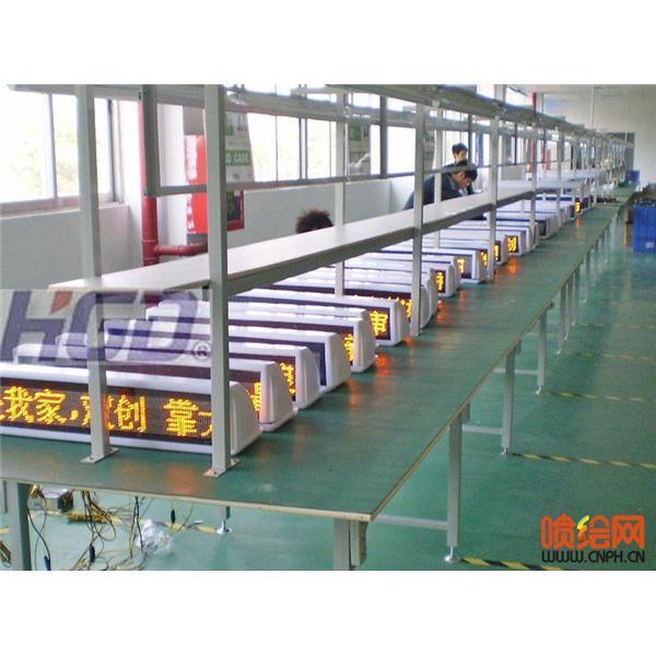 汽车led电子显示屏,led 照明 灯具,led材料,led广告牌,,广东省高清图片