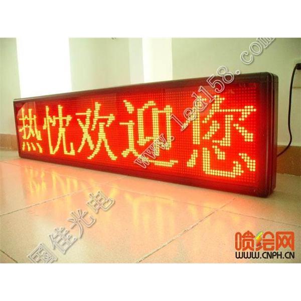 全国最具专一制造LED信息显示屏厂家