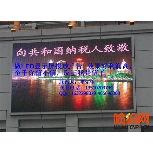 室外全彩大屏幕,广告屏,租赁屏,墙幕屏国佳光电制造