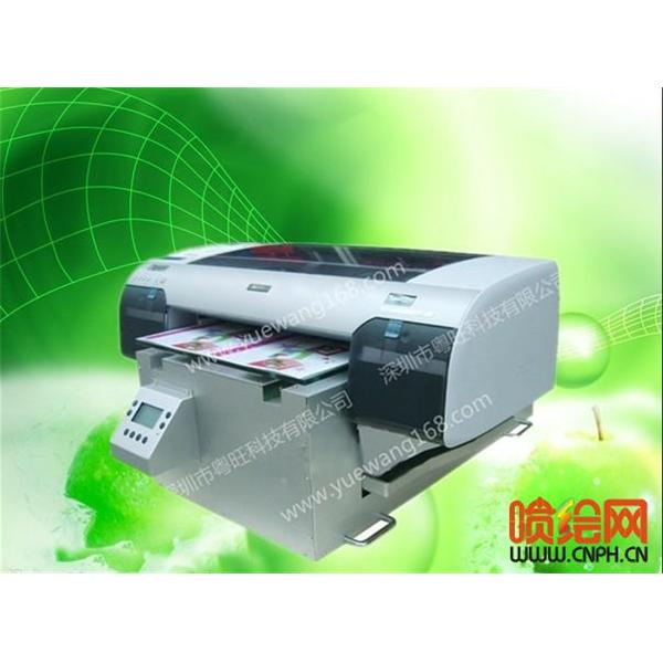 亚克力彩印机 塑料外壳丝印机