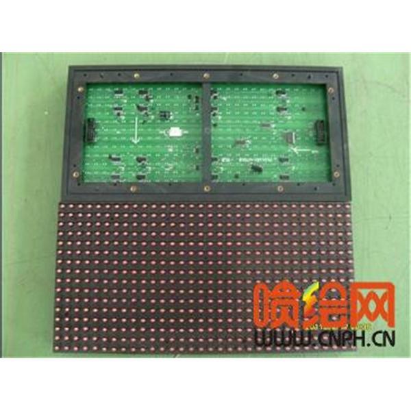 合肥LED显示屏户外单元板模组批发及报价
