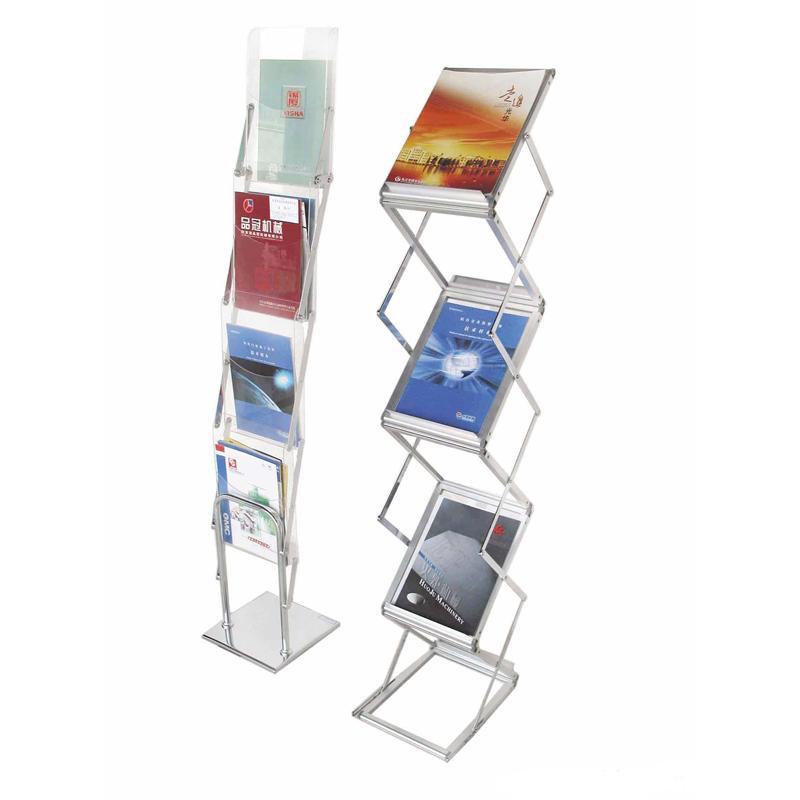 铝折叠资料架、宣传架、资料架、展架、杂志架、广告杂志架