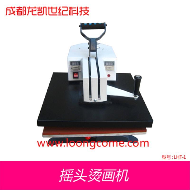 云南昆明热转印衣服上印照片把照片印在衣服上的机器设备