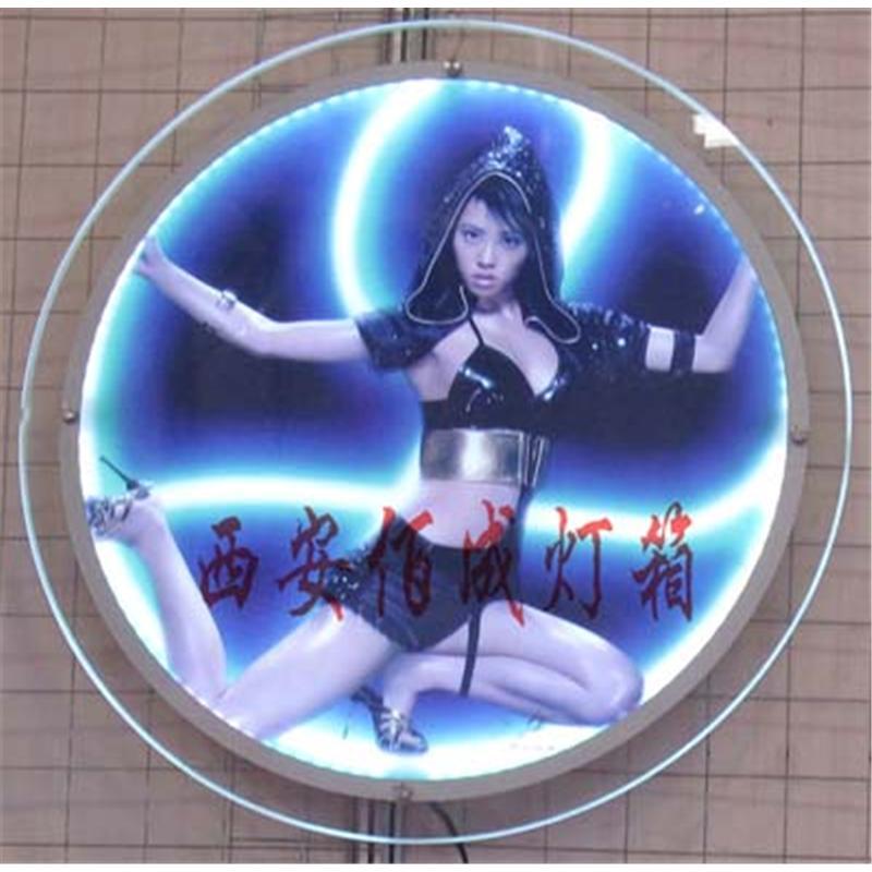 西安佰成灯箱厂供应异形水晶灯箱-圆形