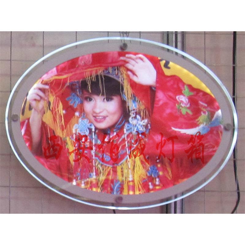 西安佰成灯箱厂供应异形水晶灯箱-椭圆形