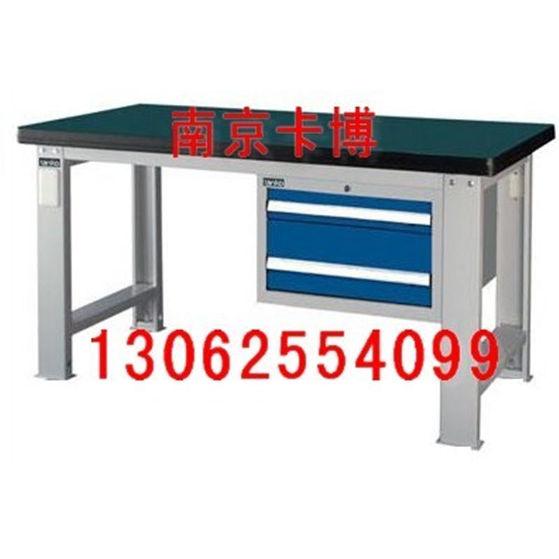 南京工作桌厂家、工作台、钳工台厂家-13062554099