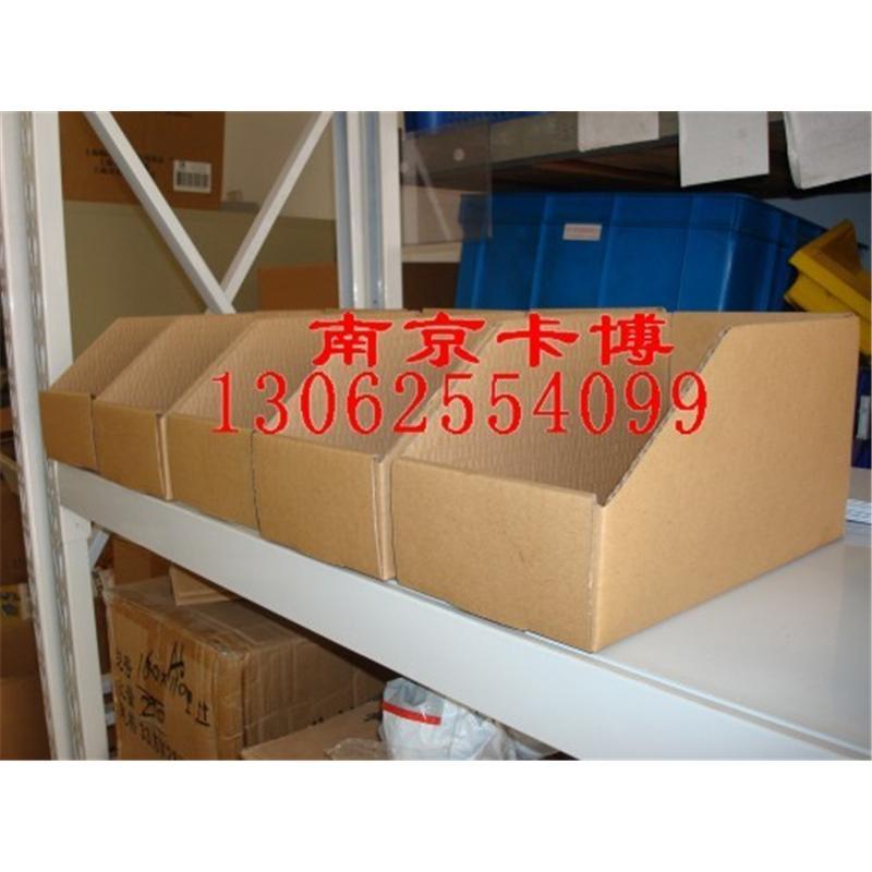 纸零件盒、工作桌、磁性材料卡