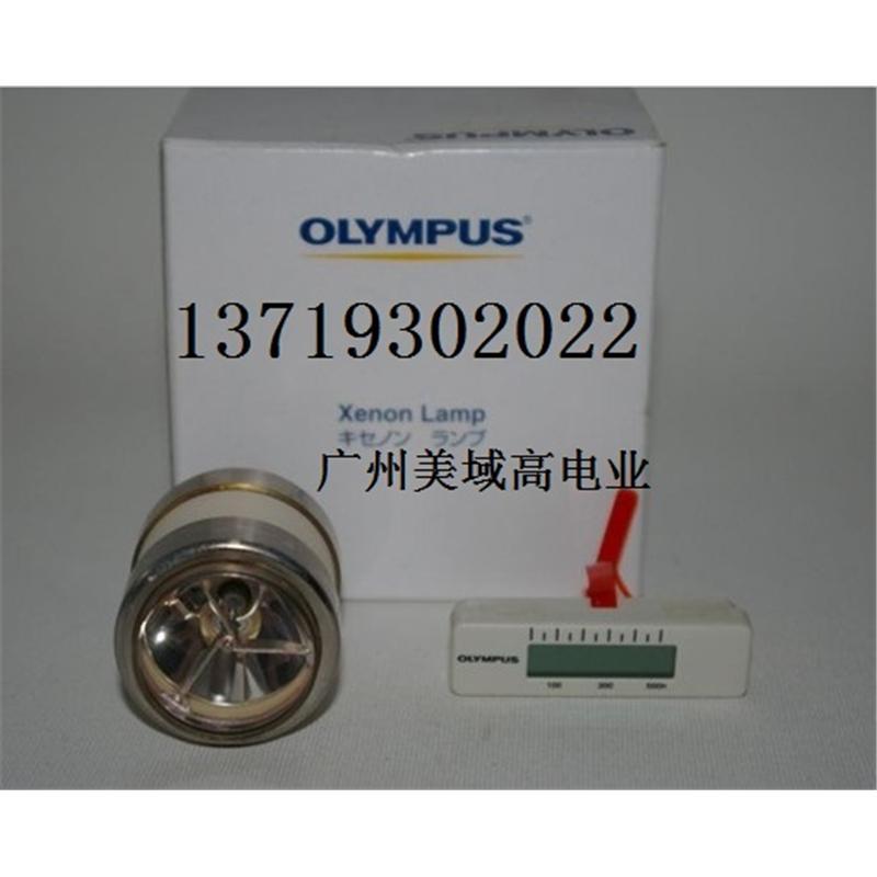 OLYMPUS MD-631奥林巴斯冷光源灯泡