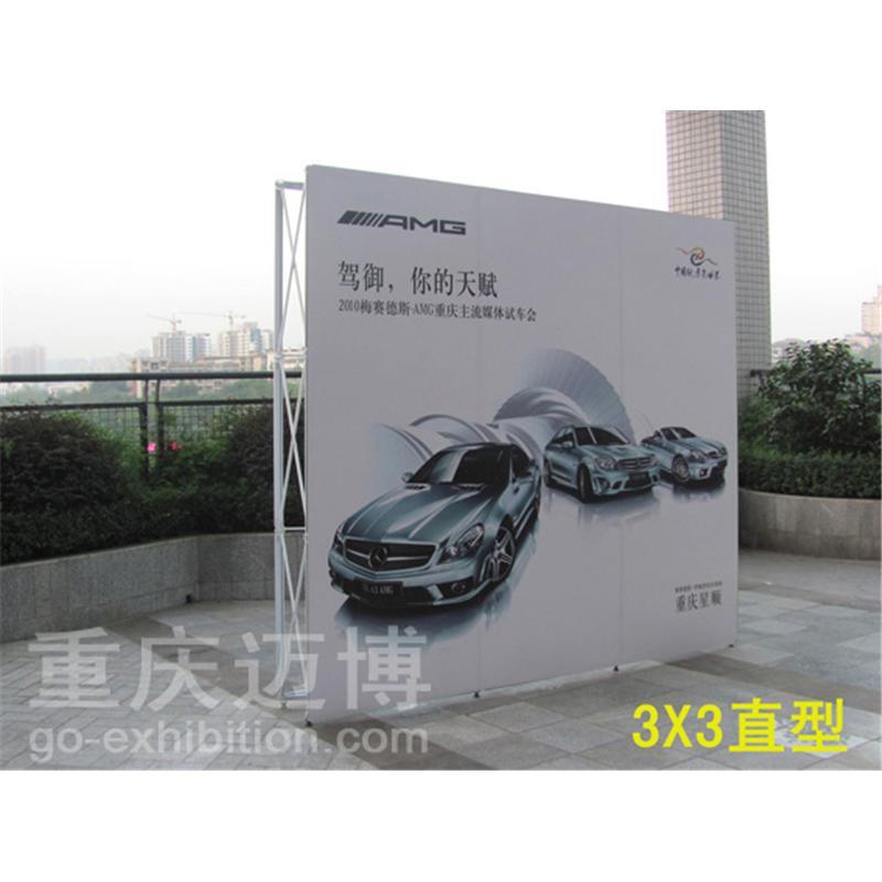 重庆PVC拉网展架 布拉网 广告铝合金拉网 拉网画面