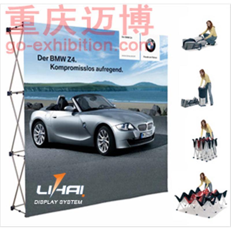 重庆便携快速背景墙 布艺展架 布艺拉网 户外写真 热转印画面