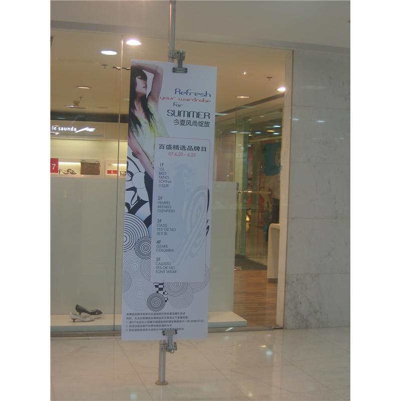 重庆天地柱商场海报架 海报吊旗杆 挂画轴 商场广告道具