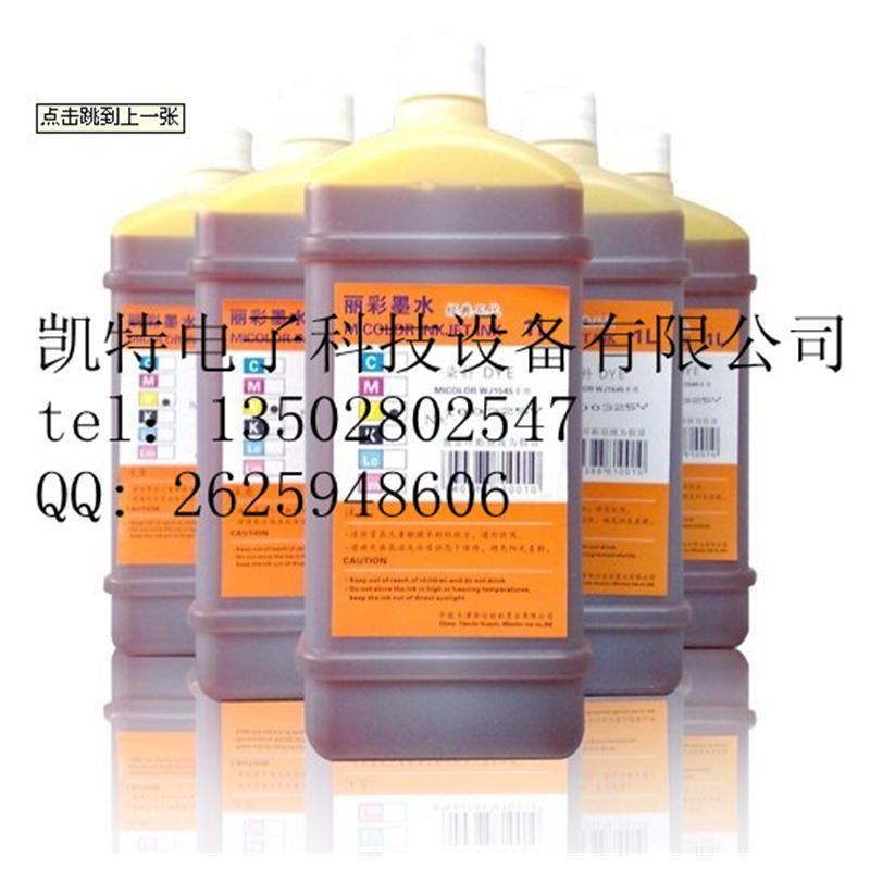 丽彩/丽图压电写真机墨水户外专用墨水/弱溶剂