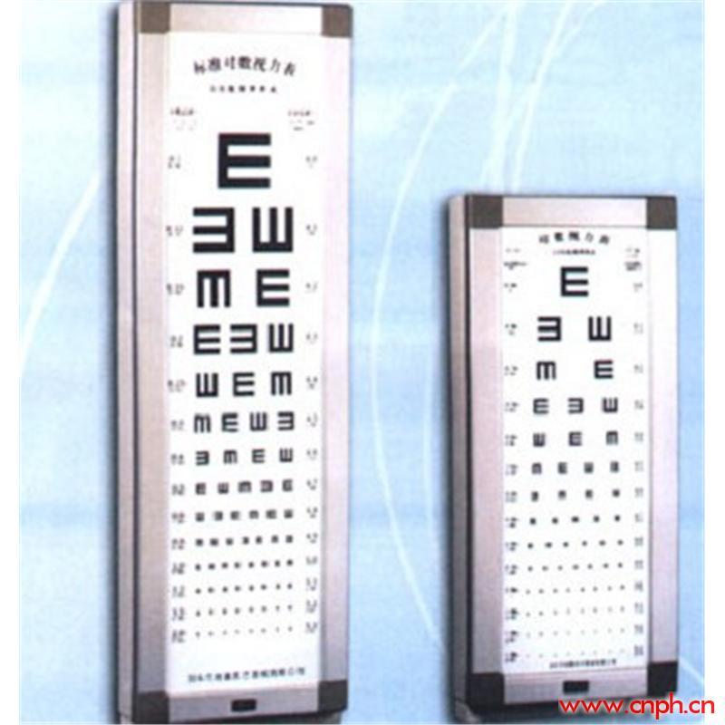 视力表灯箱、儿童视力表灯箱、灯箱