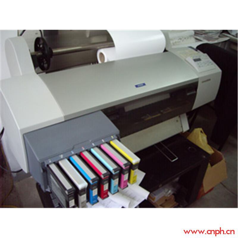 epson(爱普生)7600大幅面打印机