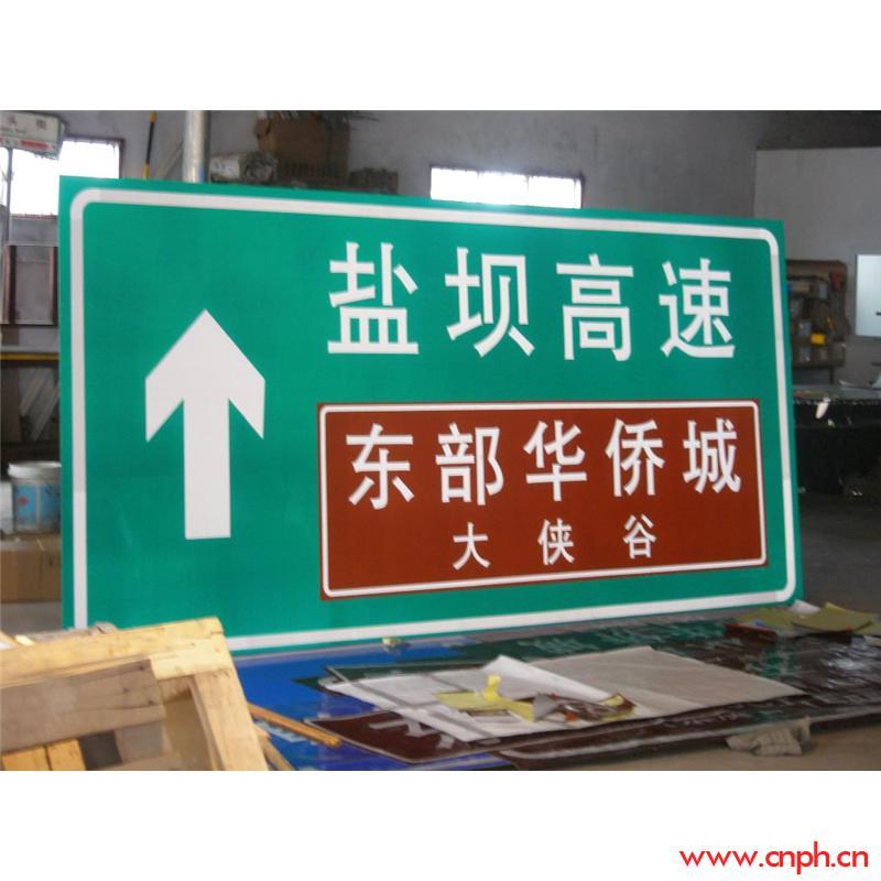 风景区标牌 广西指示牌 禁止标牌 南宁生产标牌[图1]