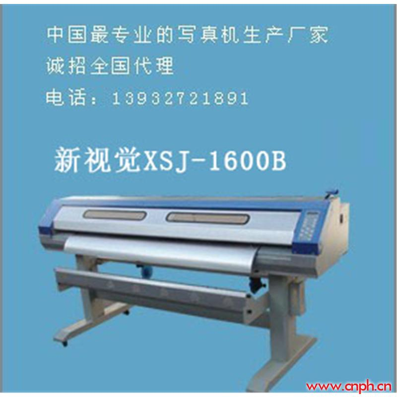 中国最稳定的压电写真机