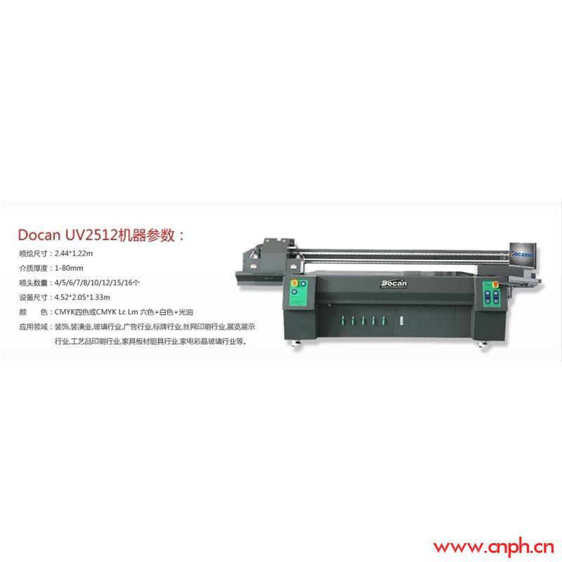 喷绘打印机连接线接口图