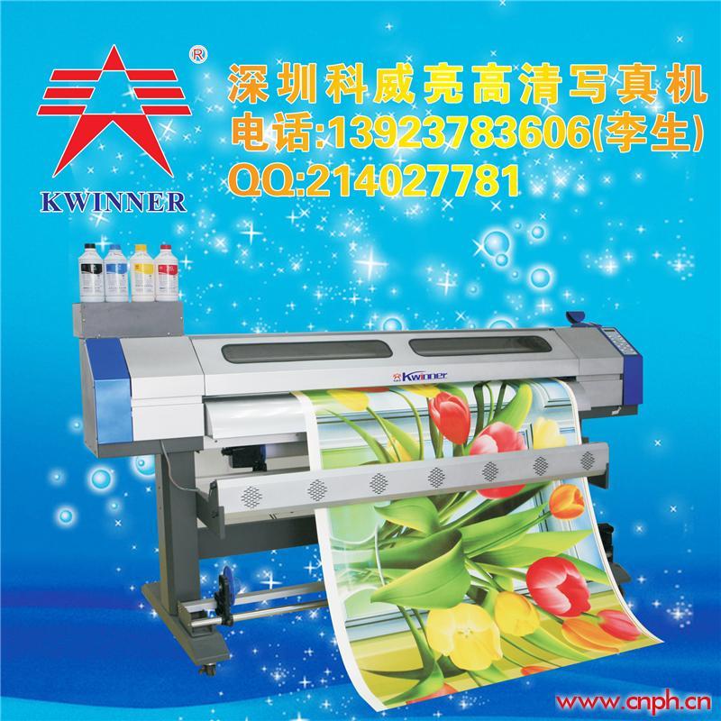 深圳科威亮写真机 广告设备 写真机