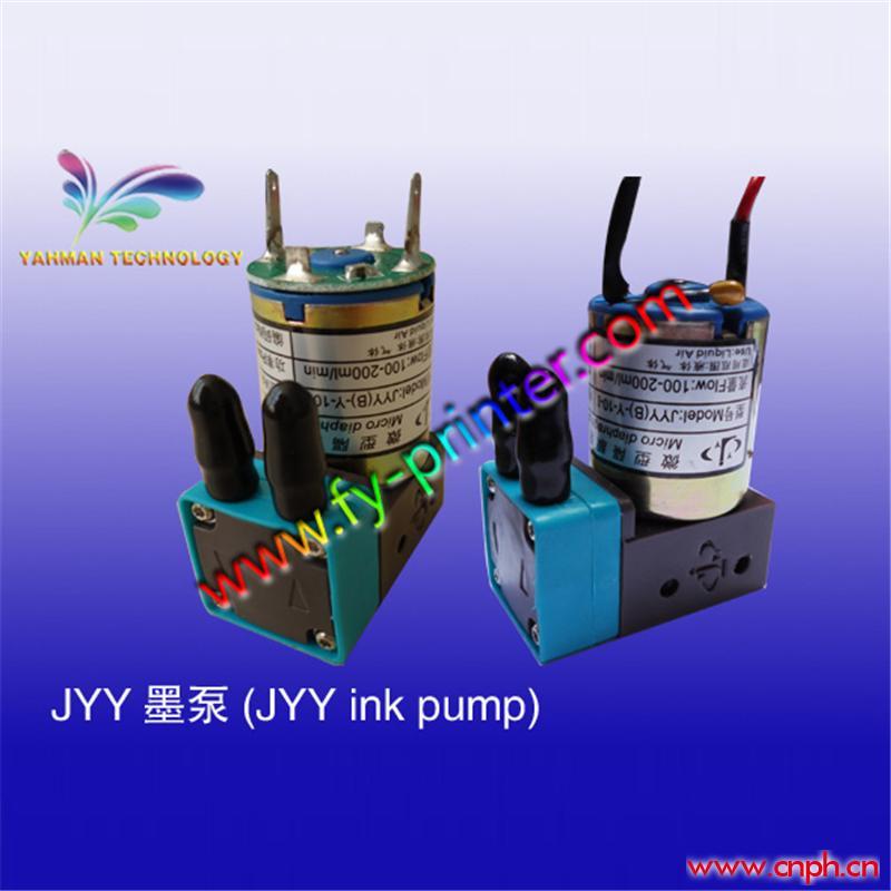 JYY供墨泵 JYY电磁阀