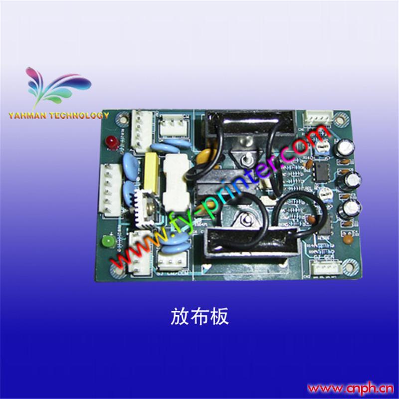 极限 飞腾 图王 宏华喷绘机放布板 收放布控制板