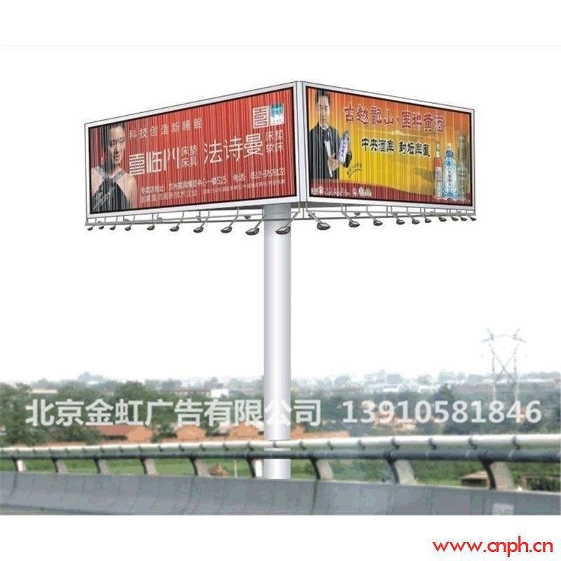 北京单立柱制作,单立柱报价,单立柱图纸