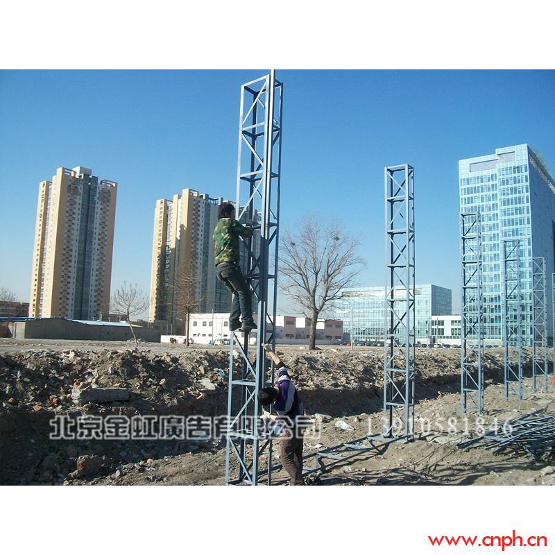 北京工地围挡制作,施工围挡