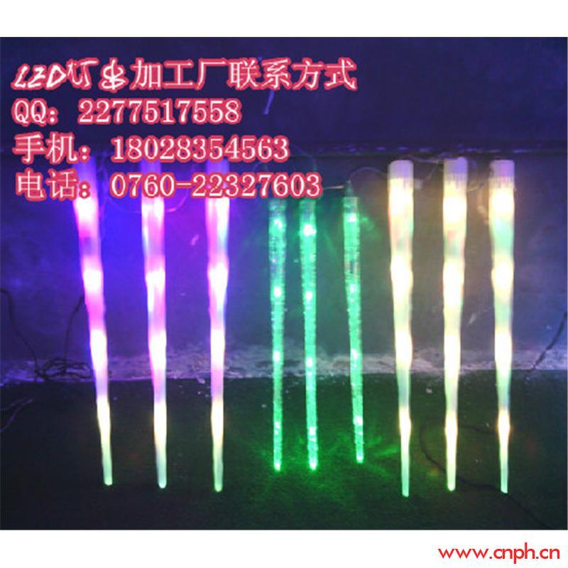 【库存】LED流星灯 公园树上挂件流水LED流星雨彩灯