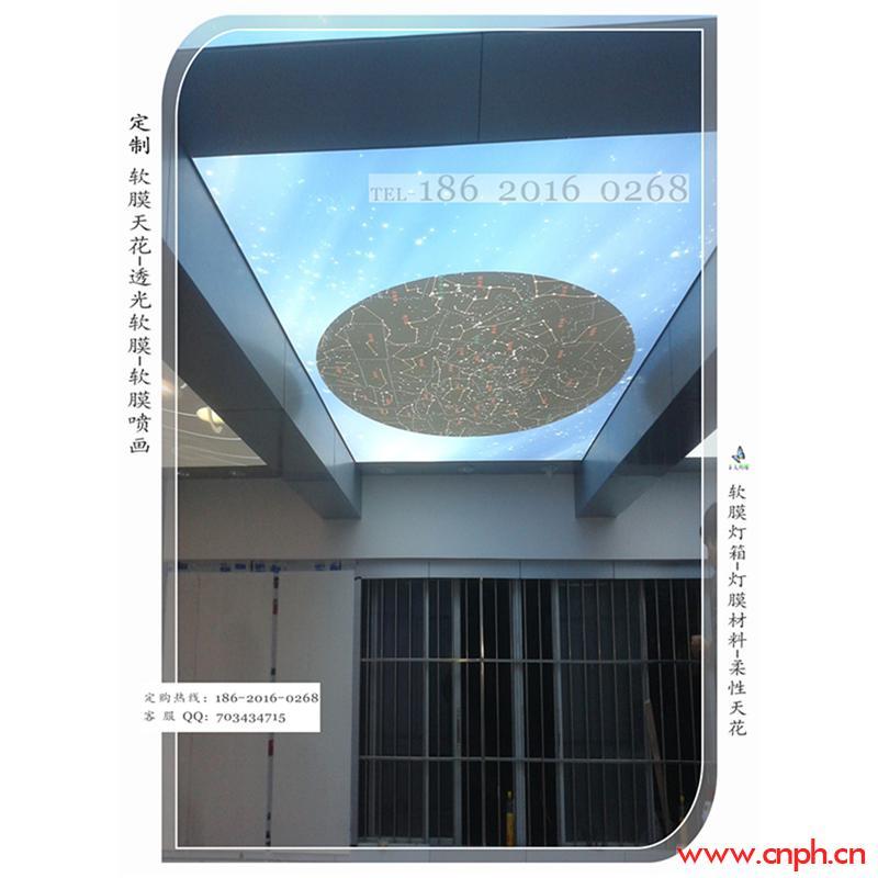 铅吊顶方法步骤图片