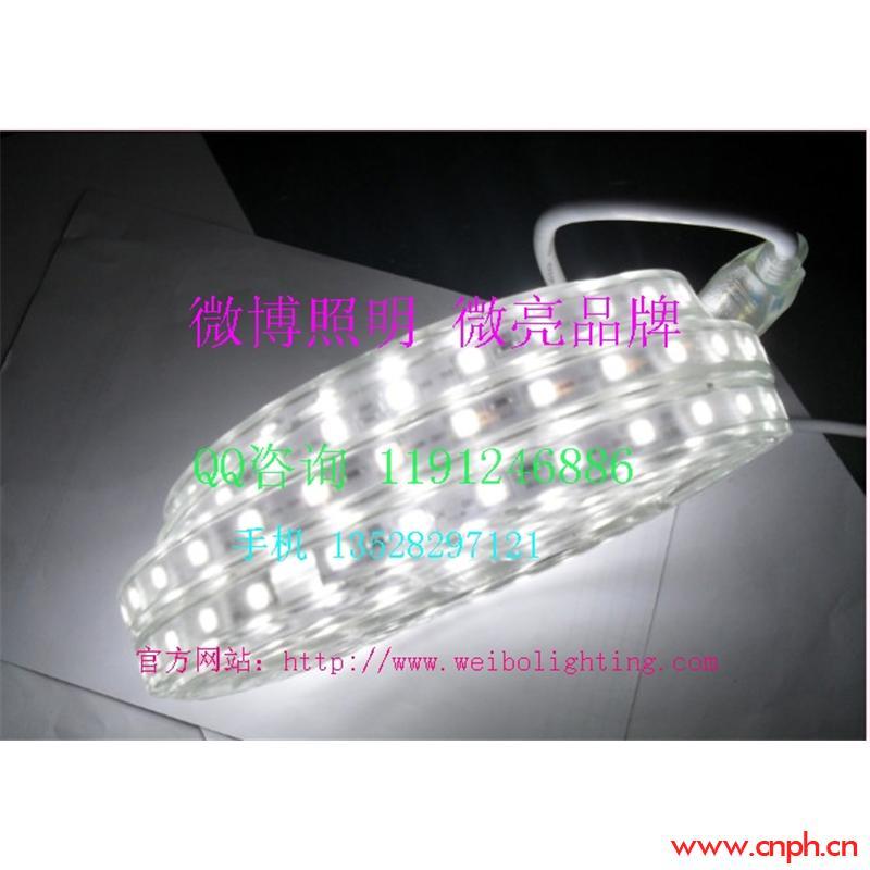 【库存】LED软灯条 酒店亮化楼面装的LED软灯条