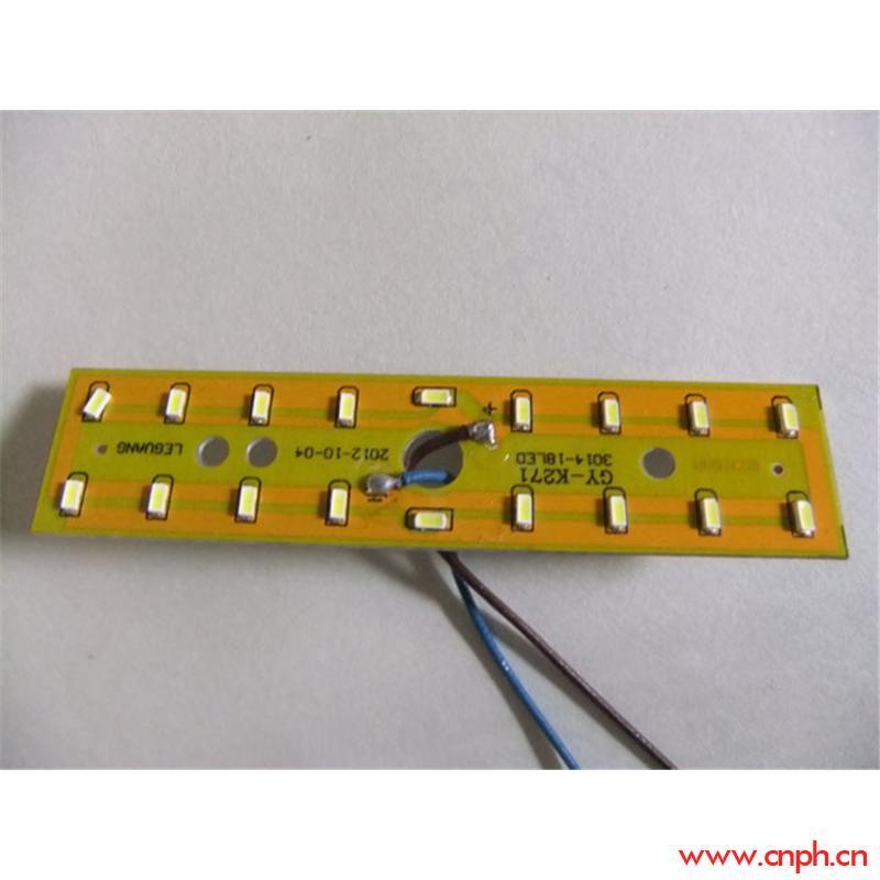 led水晶灯光源,贴片光源,节能灯光源,低压灯光源,led光源