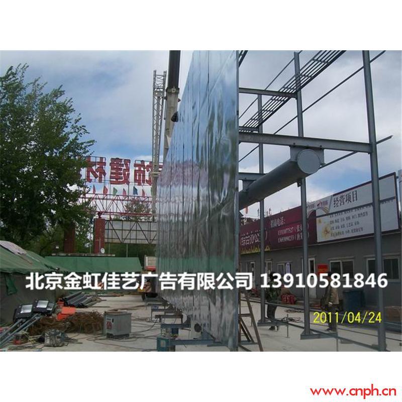 北京金虹单立柱制作,单立柱画面更换,围挡制作