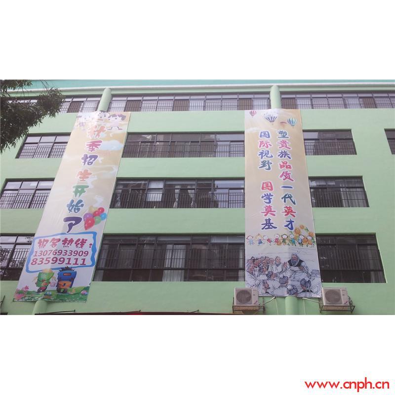 深圳地区供应广告喷绘大型条幅背景画面