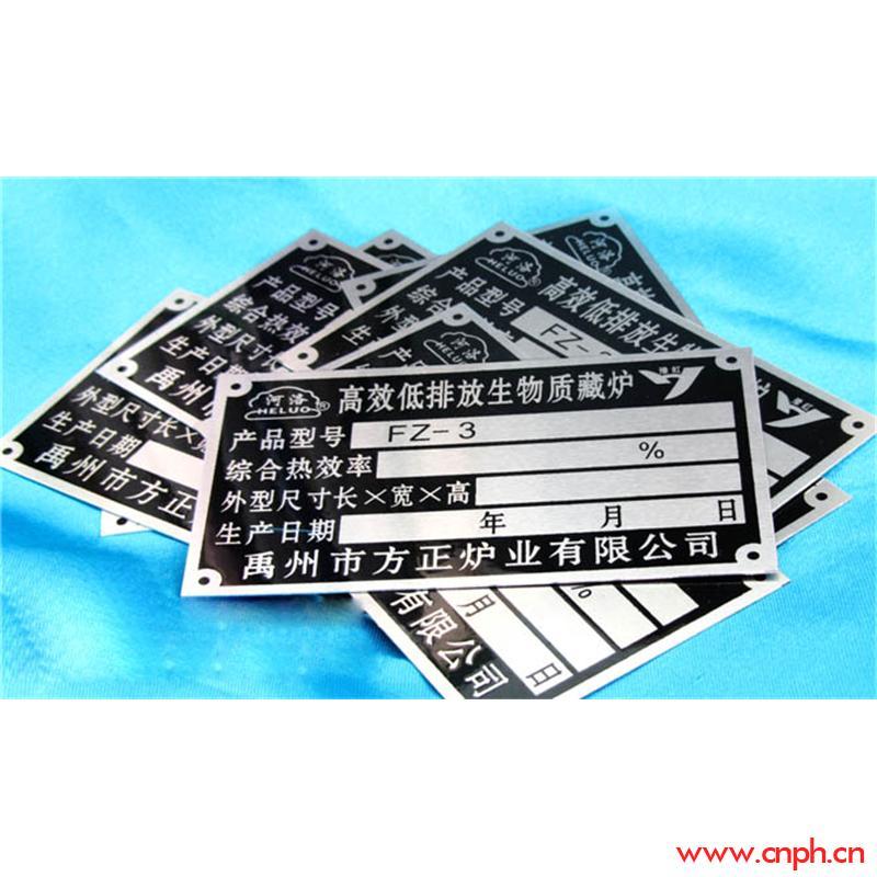 沈阳标牌制作 专业标牌,标识制作厂 标牌制作