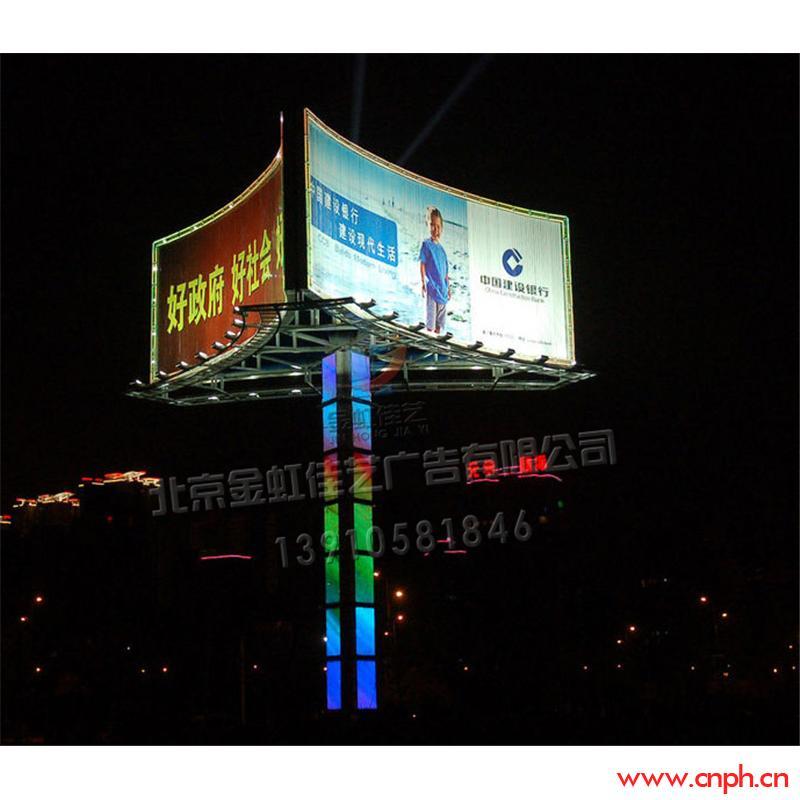 北京三面单立柱制作厂家