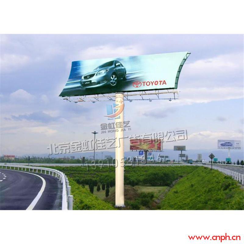 北京单立柱制作安装公司