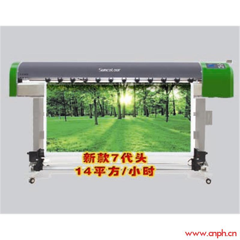 丽图七代喷头压电写真机 广告设备 写真机