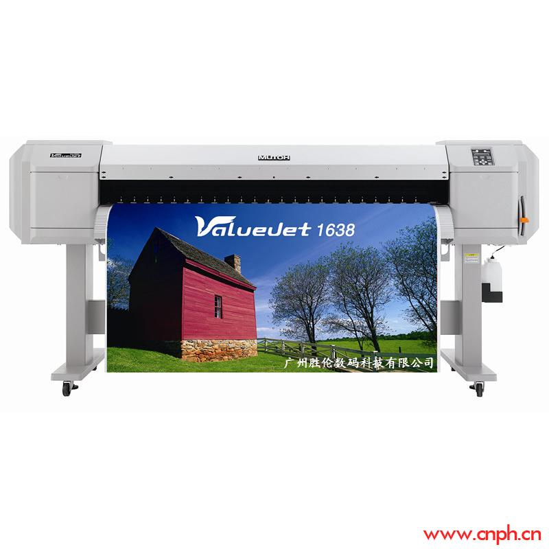 最新款进口户外写真机VJ 广告设备