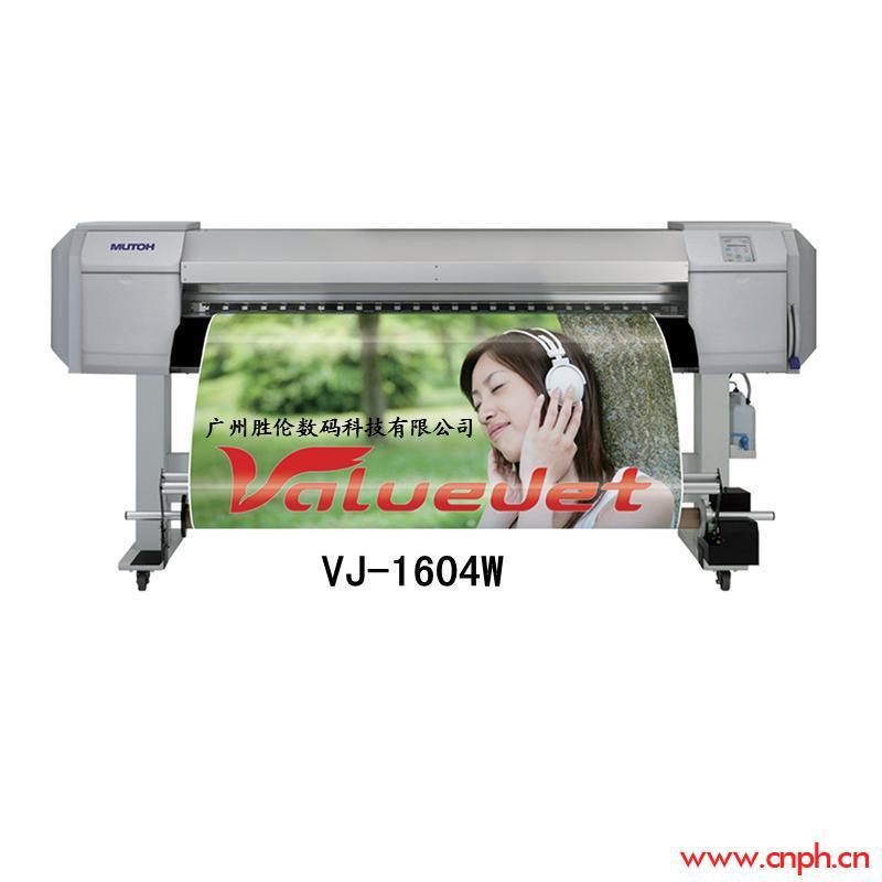 武藤VJ 1604W报价 广告设备 写真机
