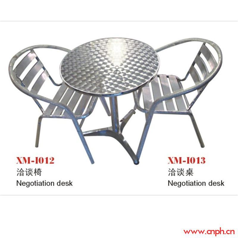 铝合金椅子生产厂家 展览会展标摊咨询桌 洽谈桌椅 折叠塑料