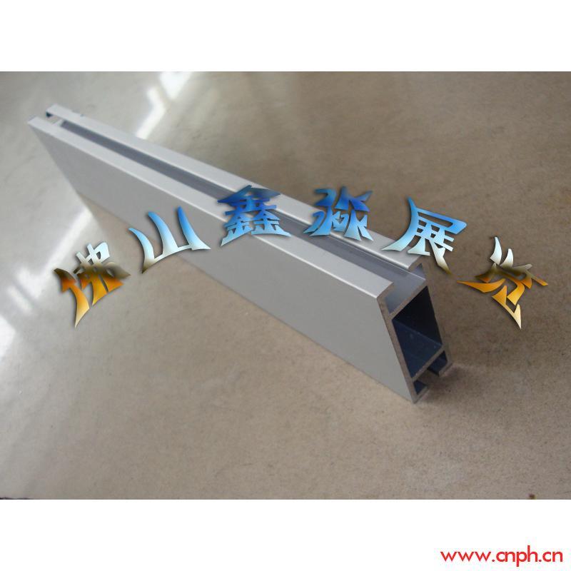 珠海供应书画展板横梁 标准摊位四分双槽扁铝