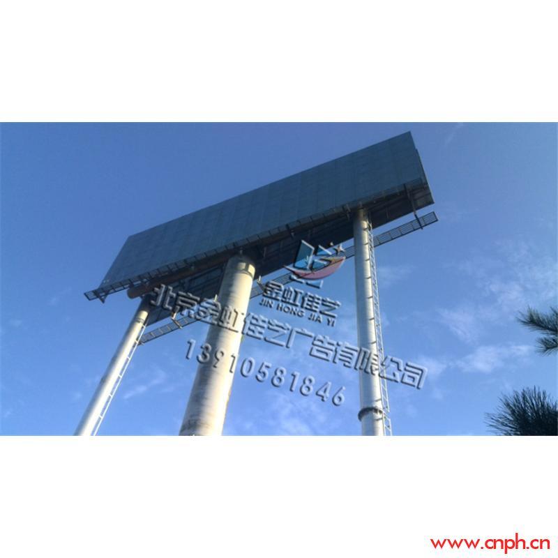 南四环单立柱改装,引用创新技术,带来视觉冲击