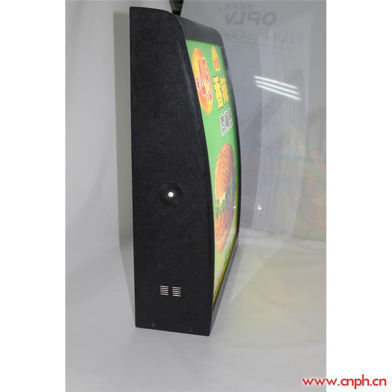 单面弧形点餐灯箱/武汉点餐灯箱