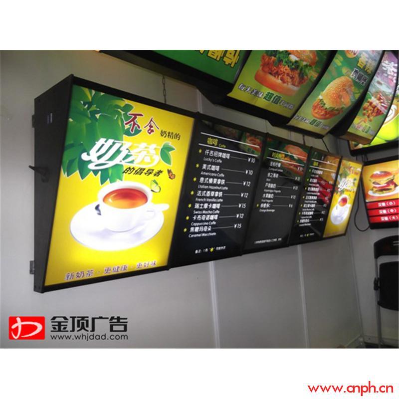 单面平面点餐灯箱/武汉点餐灯箱