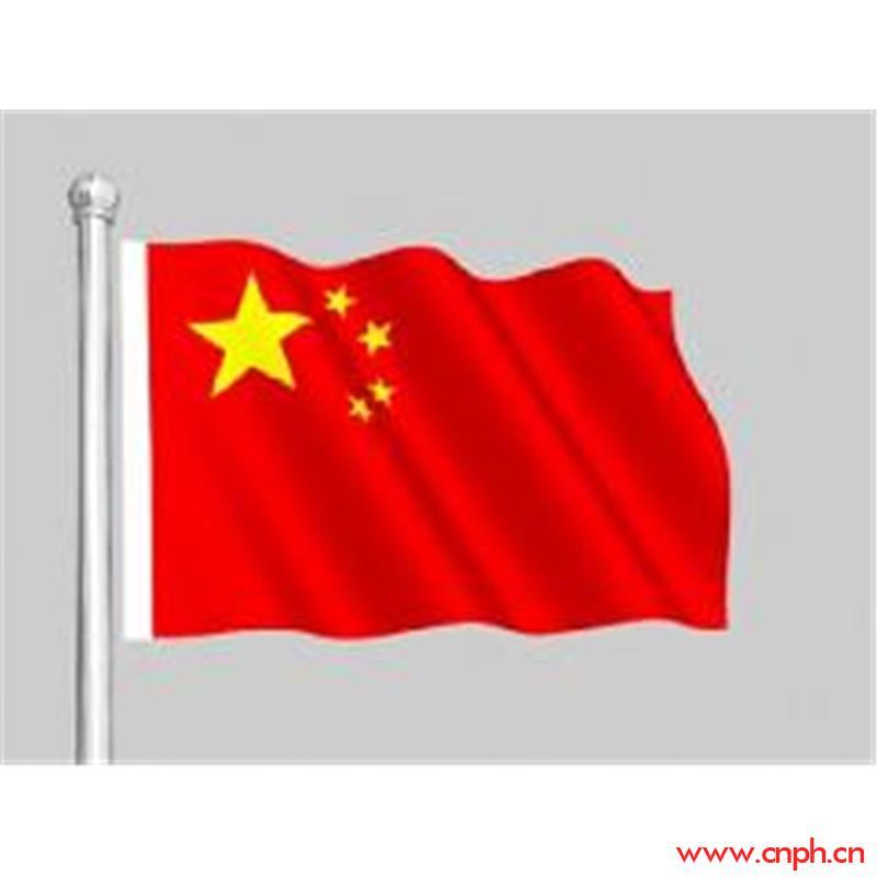 北京热转印旗,导游旗,司旗,队旗,礼品旗