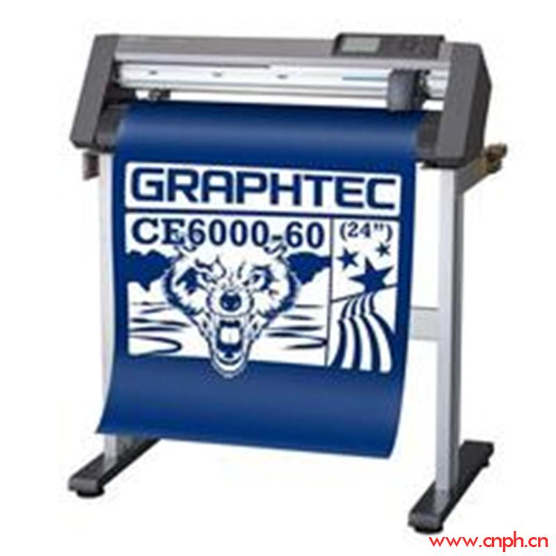 GRAPHTEC日图刻字机CE6000-60