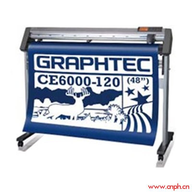 日本图王CE6000-120PLUS刻字机高精度自动红外切割