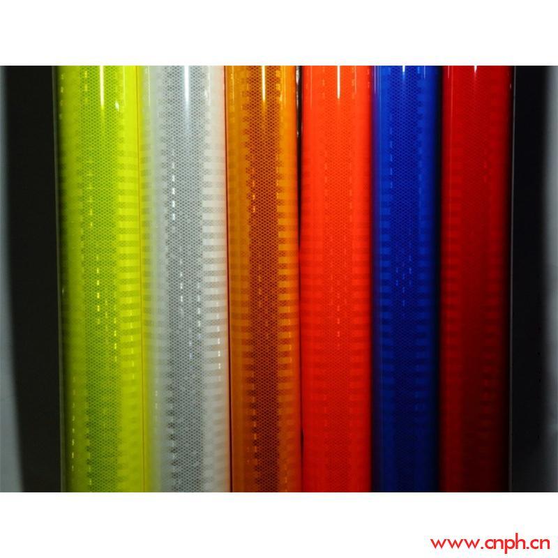 写真反光喷绘膜,平面可喷反光膜,晶彩格可喷反光膜,晶彩格可喷反光布