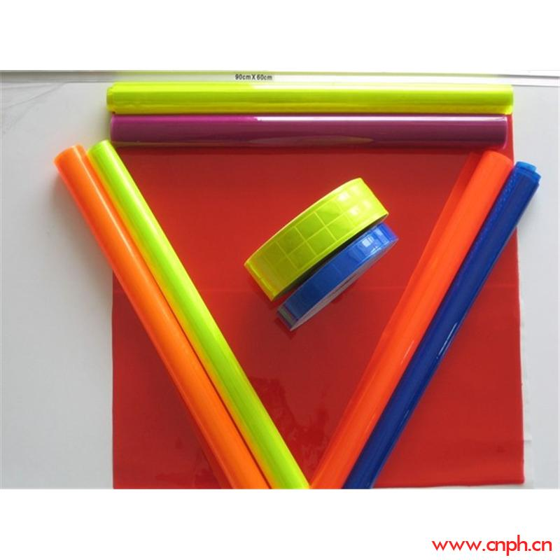 批发反光材料,反光晶格,反光条,晶格条,反光带